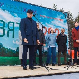 Поздравление А.А.Котлячкова участников фестиваля АгроВятка 2021