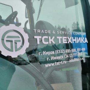 ТСК Техника - продажа и обслуживание
